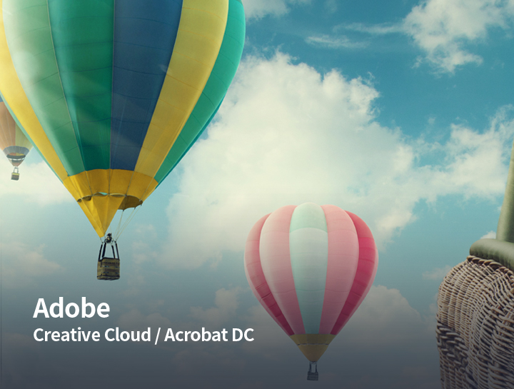 Adobe Creative Cloud / Acrobat DC
